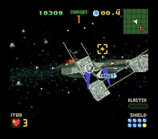 Star Fox 2 - Screenshot 2