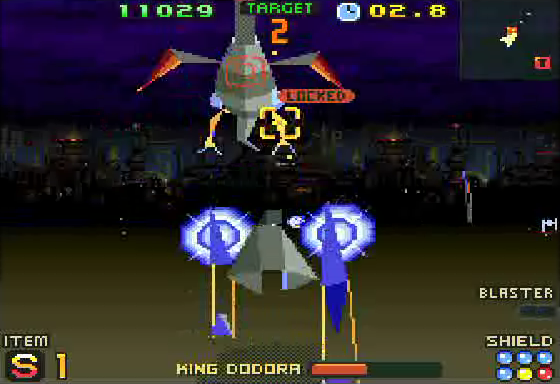 Star Fox 2 - Screenshot 3