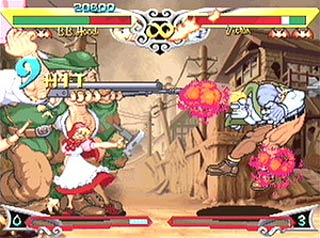Top Five Saturn Fighting Games