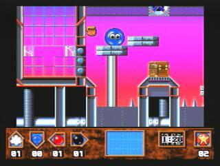Morph - Gameplay Screenshot 5