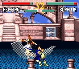 Soul Blade - Gameplay Screenshot 1