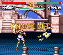 Soul Blade - Gameplay Screenshot 2