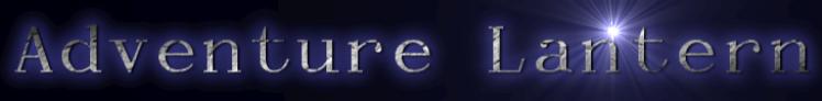 Adventure Lantern logo