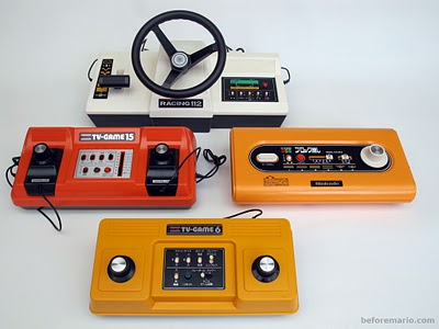 Nintendo video game consoles of the 70s