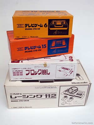 The four Color TV Games released between 1977 and 1979