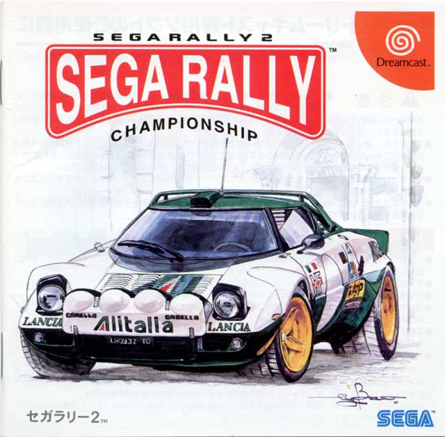 Sega Rally Championship - Sega Dreamcast - Gameplay Screenshot