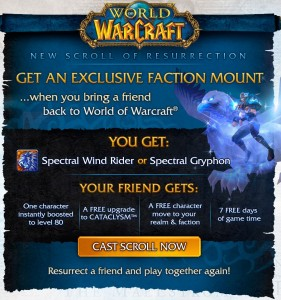 The wow whore give-a-way