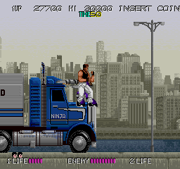 Bad Dudes - Gameplay Screenshot