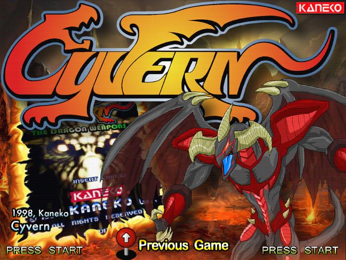 Cyvern - The Dragon Weapons - Kaneko - Gameplay Screenshot