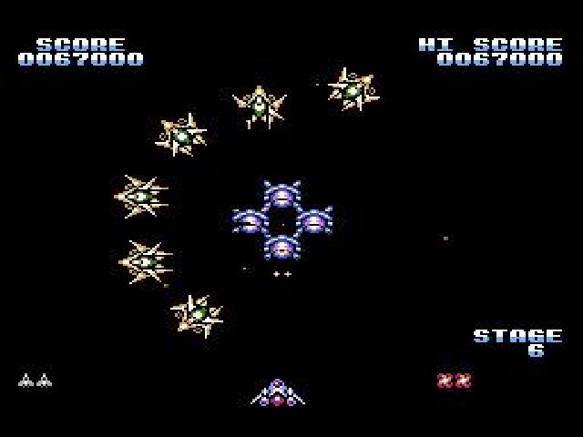 Gyruss-NES-Gameplay-screenshot