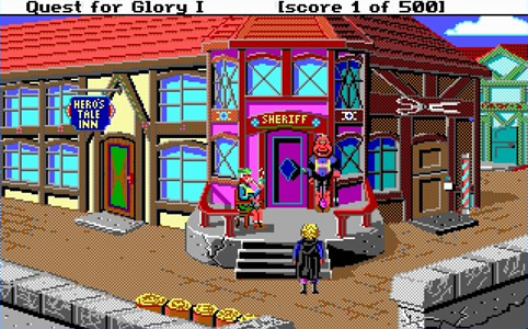 Heros Quest - PC - Sierra - Gameplay Screenshot