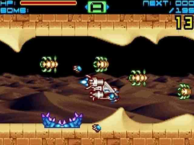 Sigma Star - Gameboy Advanced - Gameplay Screenshot
