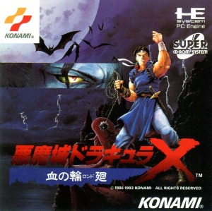 Dracula X Rondo of Blood
