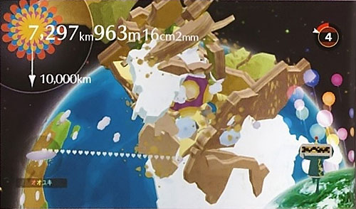 katamari_damacy-ps2-gameplay-screenshot