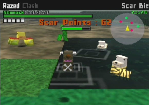 Cubivore - gameplay screenshot