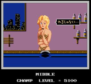 Pocket_Gal_arcade-gameplay-screenshot