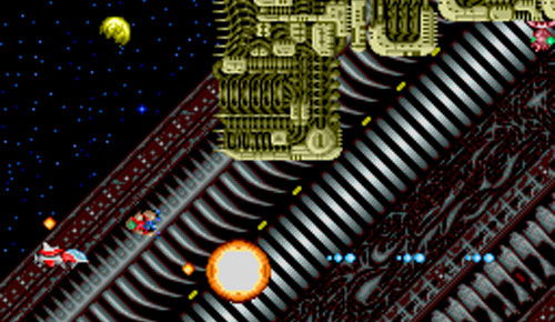 blazeon-atlus - nes - gameplay screenshot