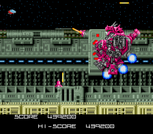 blazeon-atlus - nes - gameplay screenshot