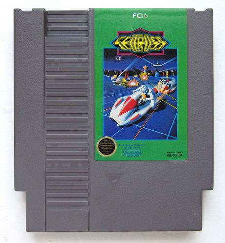 Seicross - NES - Gameplay screenshot -1