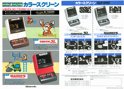 Nintendo Color Screen