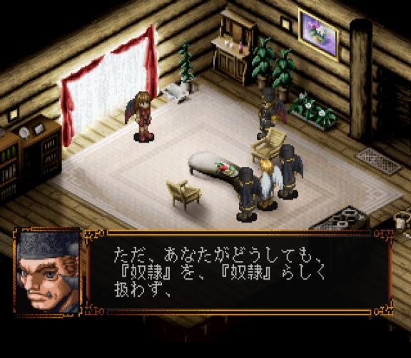 Sega saturn - Japanese Games