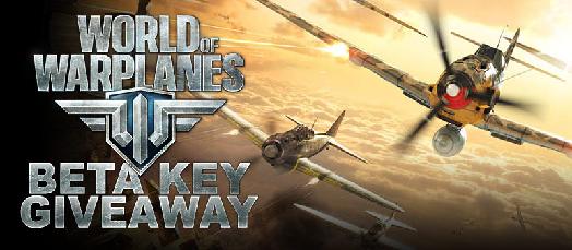 worldofwarplanesbetakeygiveaway
