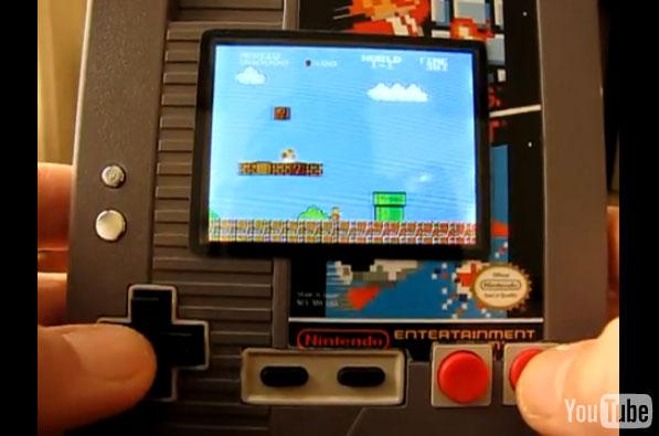 The NES cartridge NES