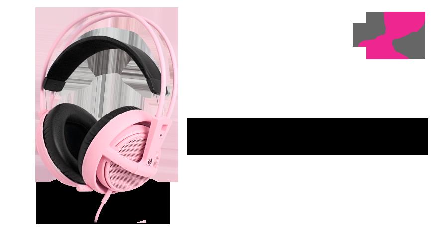 steelseries-pink