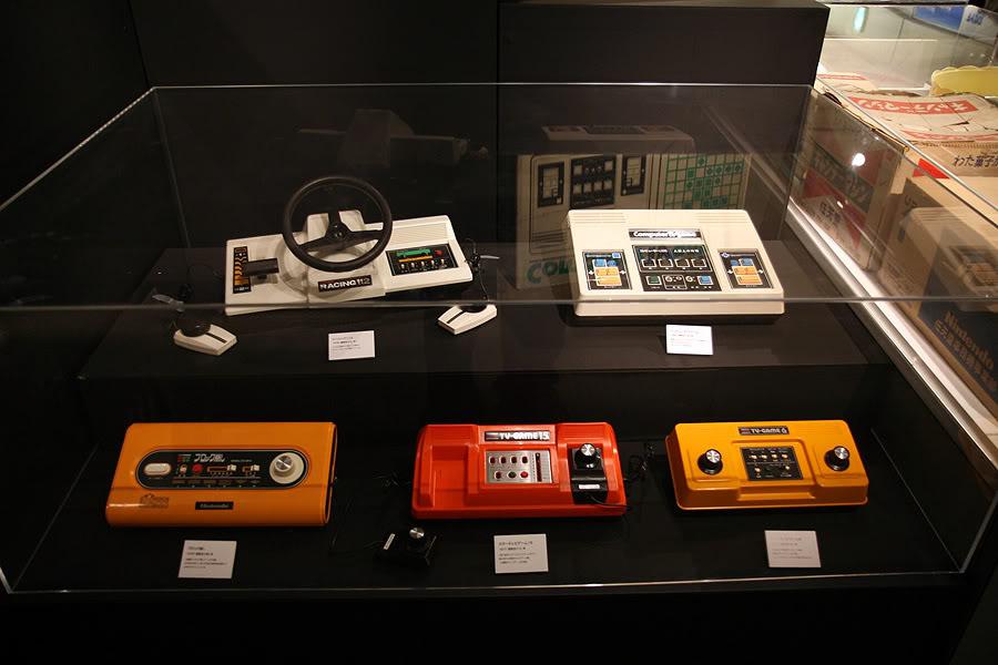 nintendo_museum