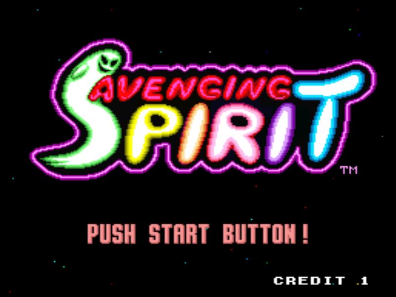 Avenging_Spirit