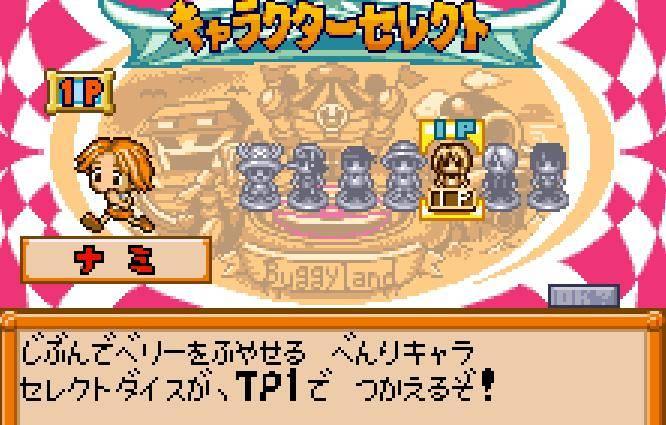One Piece- Treasure Wars 2