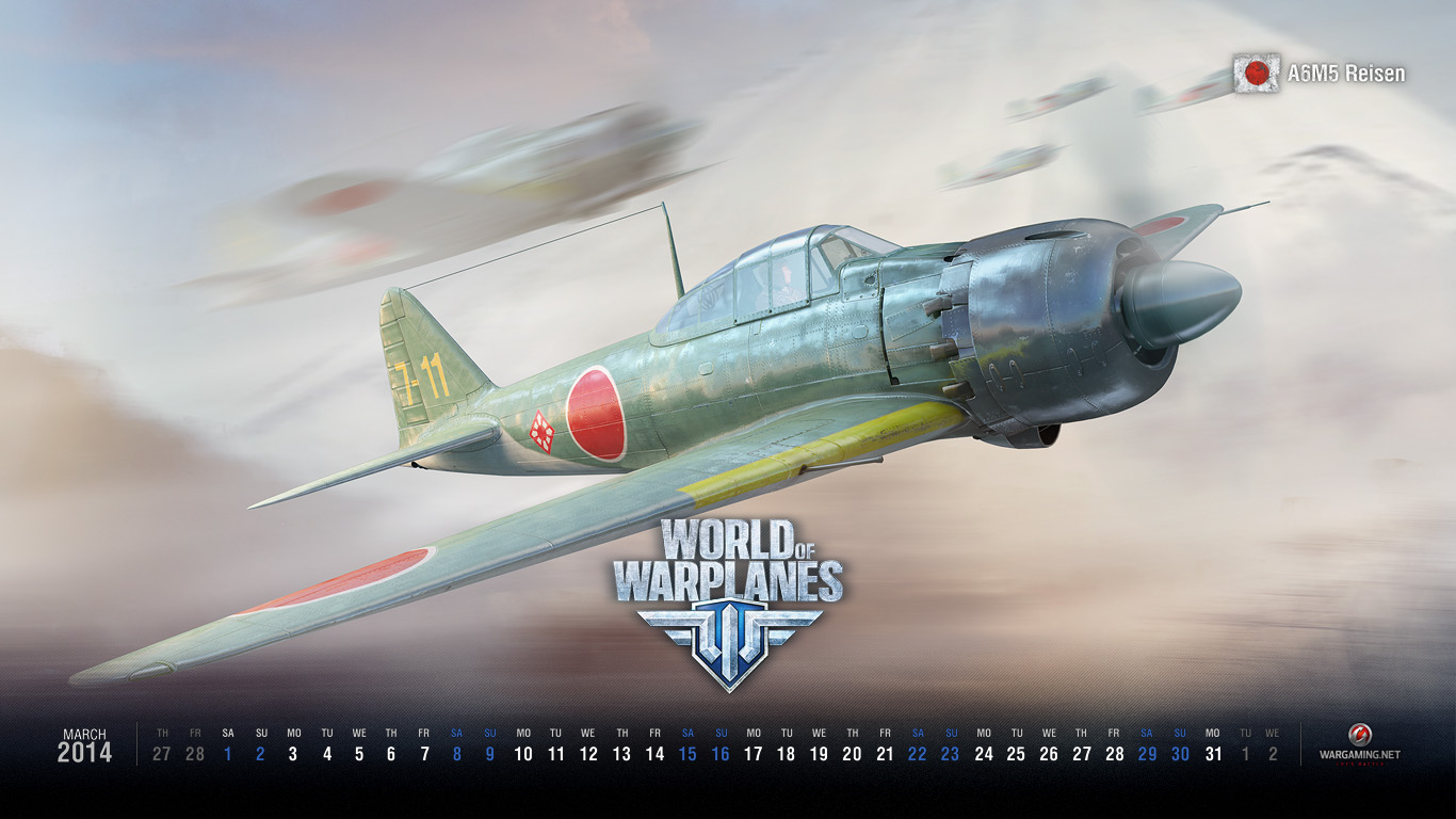 World of Warplanes March 2014 calander