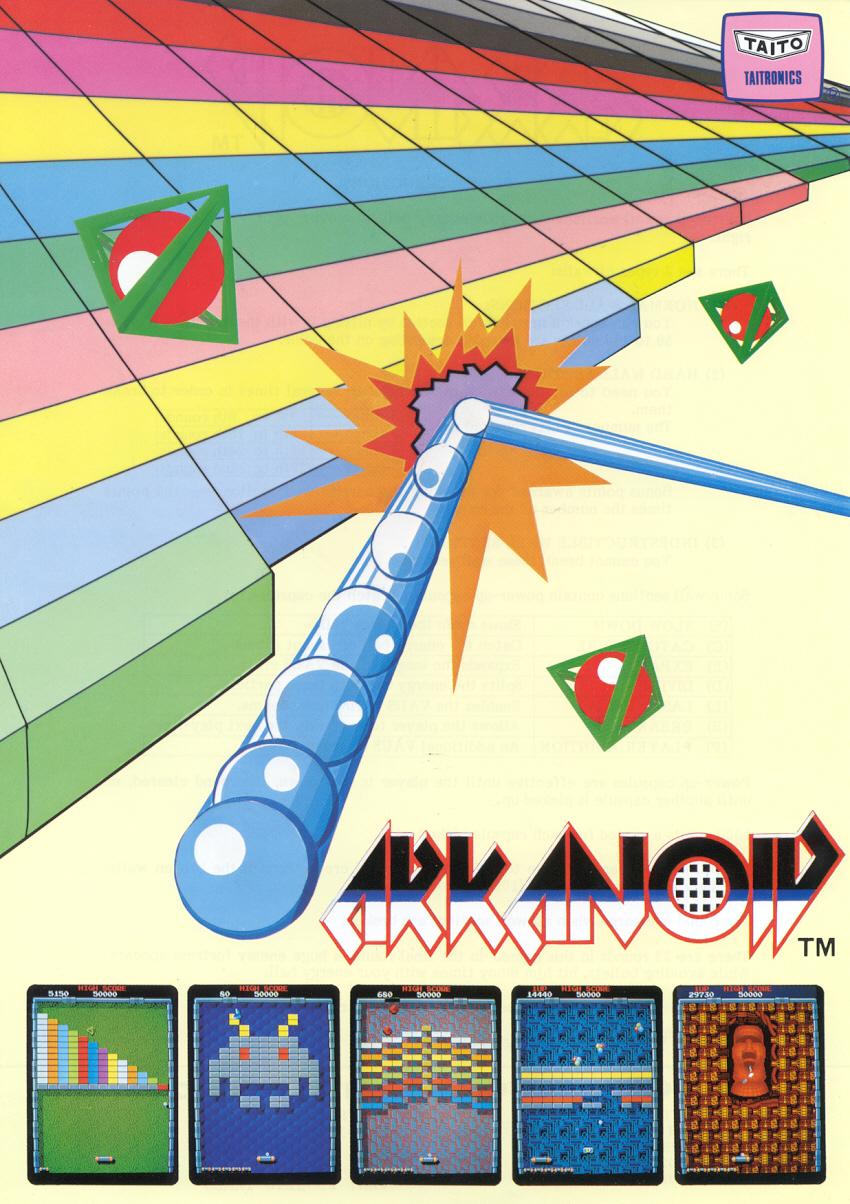 Arkanoid_Arcade