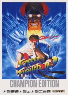 Street_Fighter_II_flyer