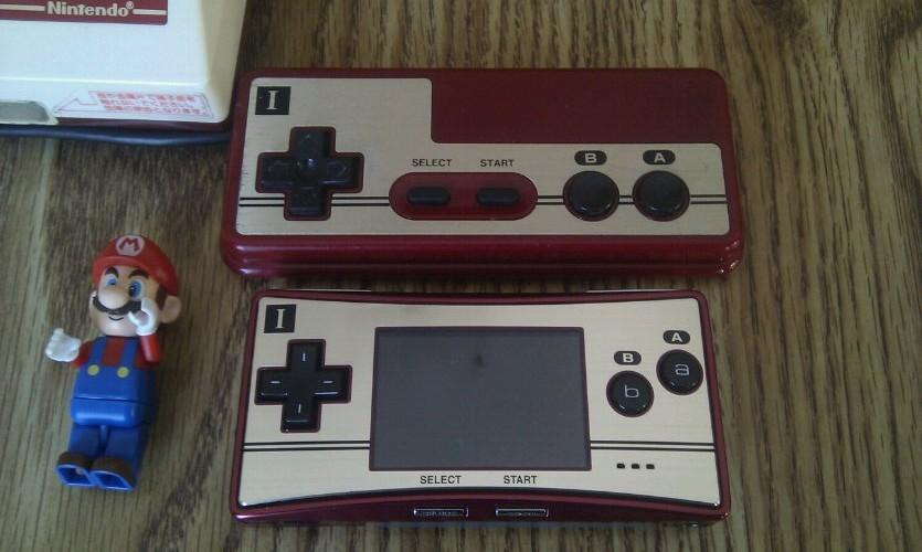 Gameboy Micro Famicom Edition C