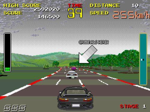 Chase HQ - Arcade - Gameplay Screenshot - 1